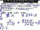 山西省公务员考试题_考公务员职位要求_河北公务员面试真题