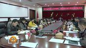 贵州省民族工作专题第二调研组赴黔东南州调研