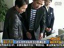 青海电视台经济生活频道10月11日《福彩天天乐》节目
