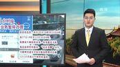 温馨提示:12月期间分时段部分交管业务暂停办理