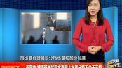 20171020微播大宜昌-微观天下:两部委:城镇非居民用水原则上水量分档不少于三档