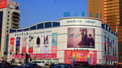 天津66岁首例死亡病例详细病历公开,曾到宝坻区百货大楼购物