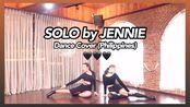 【BLACKPINK】JENNIE - 'SOLO' 舞蹈 Cover (Philippines) | Eunice Santiago