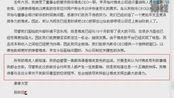 百姓百事 雅虎CEO杨致远宣布辞职 雅虎寻找继任人.