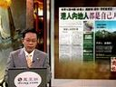 深圳人花十万报纸登广告感谢香港人所做贡献