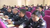 5郴州市县市区委第三巡察组进驻县公安局 县交