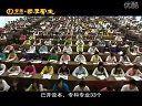 湖南财政经济学院三十周年宣传片:《梦想.因厚而生》