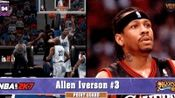 3分钟带你回看: NBA 2K 游戏中的历代最强组织后卫! [NBA 2K - NBA 2K18]