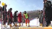 2019年辽宁省青少年冰雪冬令营在丹东开营