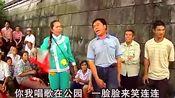 广西柳州山歌,郭秀莲与小雒容山歌对唱,让人笑个够!(共1集)