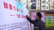 【vlog】河北邢台:三名新冠肺炎康复患者捐献血浆