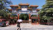 北京雍和宫从这里走出了雍正和乾隆两个皇帝,大清的龙潜福地