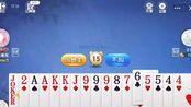 欢乐斗地主QQ小程序:躺赢这把,真不容易!