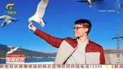 """南宁:人勤春来早,应届生在家""""云求职"""" 新闻在线0301"""