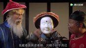 九品芝麻官:晒太阳也带面具!不然和我叔叔一样!