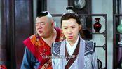 蒋平一直走来走去不说话,徐庆不明白他在干嘛,秋葵却看出来了!