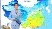 请注意!北方大降温!中央气象台:未来5天,11月11日15日天气!