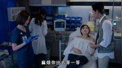 医生: 先生,您太太前列腺上长了个肿瘤