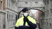 单日激增1247例!意大利不再轻视新冠病毒,这次更狠:封了个11省