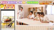 KINKI KIDS 笨不笨 20200111 葵わかな(日字)