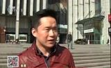 [新闻60分-杭州]微信提现下月开始收费 超出1000元部分收0.1%手续费