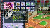 梦幻西游:鉴定出了个双蓝字光武,大家觉得能卖多少钱?