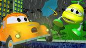 汽车城之拖车汤姆 第3季 第36集 直升机撞上了在空中的雨伞
