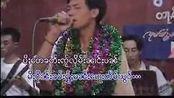 傣族歌曲 sai pome syi mine . hu pone jai yurk . Tai song .