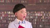 """""""礼赞新中国,颂读新时代""""—杨雯凯"""