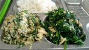 为什么有的学校食堂,禁止学生吃韭菜?答案你万万想不到