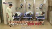 iKON接受内视镜检查,让人心疼的金韩彬,队长的任务艰巨啊