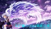 [KAT酱的练习日常]Osu!萌新视频,Tower Of Heaven[Hard4.1][Acc 95.66%][853Combo]