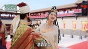 《殿下大人23》花絮:唐晓天飙自创语言,全场憋笑憋出内伤
