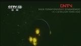 [视频]用2分30秒看尽月球的45亿年