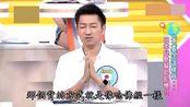 台湾节目香港人教你,如何用双手就能计算乘法表,真的很简单耶