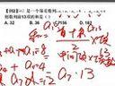 辽宁朝阳公务员考试_东营公务员成绩查询_青岛公务员成绩
