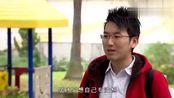 香港青年:别人爱回家我却不想逗留,楼市像兔子,而我是那只龟