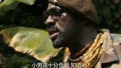 无境之兽:阿古在丛林中逃亡,无意间被丛林游击队活捉