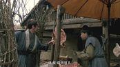 新水浒传:村民表现十分奇怪,难道石秀暴露了?