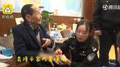 袁隆平身份证损坏,民警上门为其办理