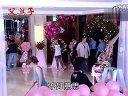 民视台语 父与子 6 茗安茶庄连锁店 传