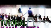 卡马经-杰森·德鲁洛舞蹈教程