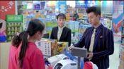 两生花:林乔跟父亲闹掰后,父亲竟把他银行卡给冻结了,真厉害!