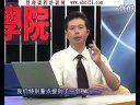 视频: 陈佳林-建设用地使用权、地益权等用益物权01