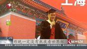 上海:姚明本科毕业 勉励同学从社会中寻找自我价值