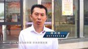 """江门市""""云招商""""4月28日上线,市长化身""""城市推介专员"""""""
