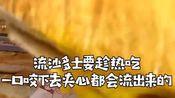 郑州美食:熙地港旁边这家香港人都来打卡的港式茶档到底有多好吃