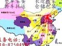 北京到大连货运公司■D--<-<-<@87504985