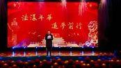 云南师范大学哲学与政法学院、云南纪检监察学院迎新晚会