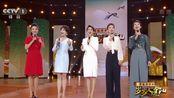 【中央电视台第一套节目综合频道(CCTV-1)〈高清〉】《中央广播电视总台2019年重阳节特别节目—岁岁又重阳》片段3 1080P+ 2019年10月7日